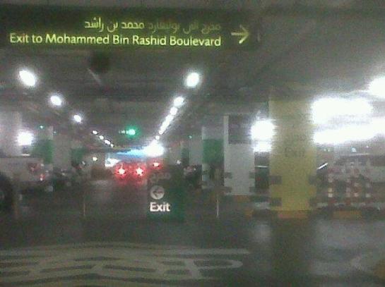 Where do you want to exit today? (Dubai Mall'un otoparkında çekilmiştir)